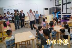 獲前瞻1.8億補助  竹縣公幼2020年前將新設8園31班