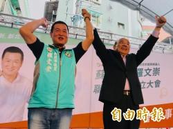 蘇貞昌成立聯合競總  侯友宜跑國慶升旗