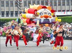 雙十演說 總統︰台灣求穩「4不會」