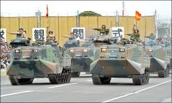 日自衛隊閱兵
