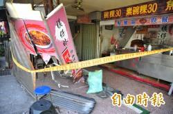 台南百年阿全碗粿店遭酒駕衝進撞亂…今早騎樓下做生意