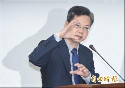 WEF評比台灣超級創新國》經濟部:將以新創帶動薪資成長