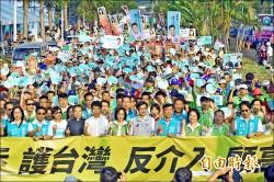 反併吞遊行 陳其邁:中國介入高雄選舉