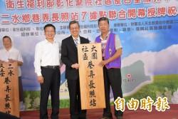 獲副總統加持「村長候選人」   陳建仁鐵定當選