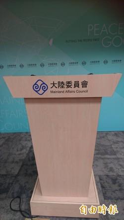 台商選舉優惠機票開賣 陸委會正告中國:勿介入台灣選舉