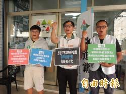 質疑韓國瑜反年改又笑高雄負債?基進黨高市議員提三問