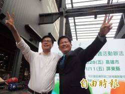 「2號邁龍連線」陳其邁林佳龍首合體 要為城市竭盡所能