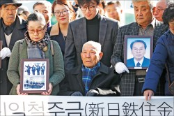 戰時徵用工判賠 日拒南韓判決