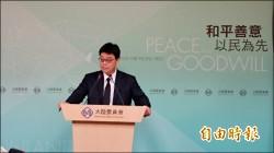陸委會民調》中國推動申領居住證 五成六認為政治統戰