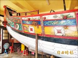 151年王船 遵古法修復