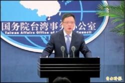 入腦入心 中國輿論戰升級