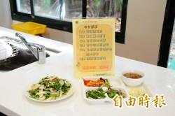 靜宜與農試所研發「機能食材食譜」 守護民眾健康