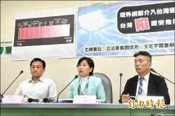 抗中國假消息 軍方籲設專責機構