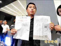 陳韓激烈拉鋸 六龜觀光協會分裂