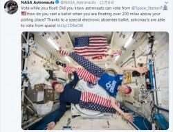 發射失敗! 太空投票不成 太空人回地球投票