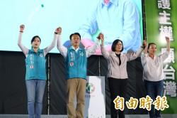 蔡總統呼籲:挺翁章梁就是挺改革