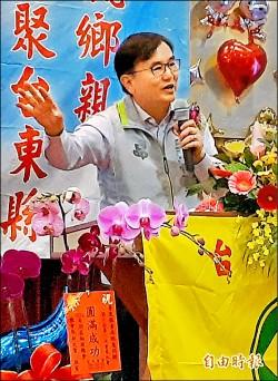 改善台東交通 劉櫂豪:這一代來做