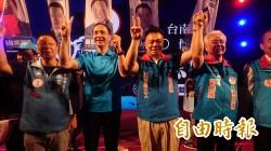 為高思博助選 朱立倫:用選票教訓民進黨 翻轉台南