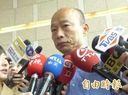 吳敦義暗罵陳菊「大母豬」 韓國瑜說重話:非常不適當