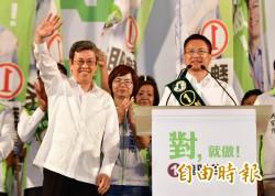超級星期天 副總統陳建仁到彰化挺「對」的人連任