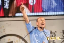 韓國瑜轟吳敦義:助選的人不要口出惡言