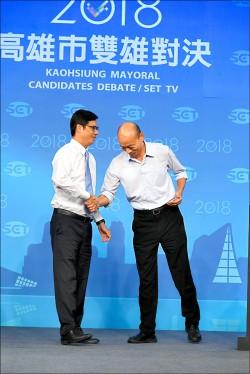 高雄市長選舉辯論》陳攻漁港發展 韓稱不是選公務員