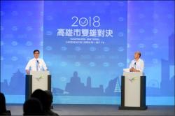 高雄市長選舉辯論》兩岸議題交鋒 陳:韓只想靠中客救觀光