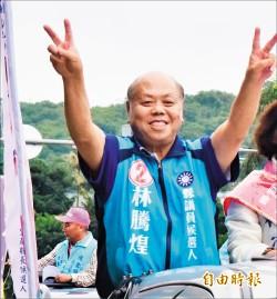 國民黨宜縣議員候選人 林騰煌涉賄收押