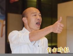 韓承諾讓高雄「發大財」 老謝:恐成中國對台政策的試點城市