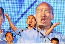 國台辦稱「台灣民眾盼兩岸紅利」 陸委會:中共勿片面政治解讀