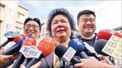 陳菊:相信總統會再站起來