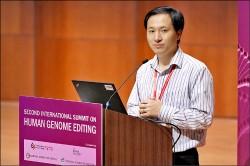 基因編輯嬰兒 中國網友罵聲連連