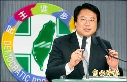 民進黨中常會 推舉林右昌代黨主席