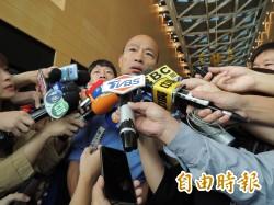 藍營大老推薦27首長名單給韓國瑜? 市議員:沒聽說過