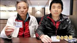 2中國男申請庇護 滯留桃機70天