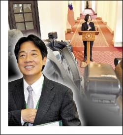 蔡總統:賴清德是未來緊密工作夥伴