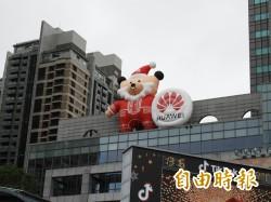 華為贊助新北市府3年 立委籲講清楚、說明白
