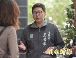 民主不能當飯吃?王浩宇嘆:台灣這些價值不如1份雞排...