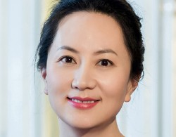 華為公主孟晚舟裁定交保 付出2.3億元天價保釋金