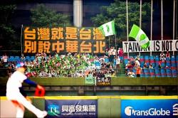 因應中國宣傳「中國台北」 外交部建議避用中華台北