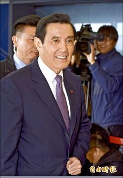 「八年執政回憶錄」批判司法審判 》 林憲同律師函馬 促停止出版