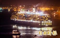 雄獅看好基隆、高雄港為台灣郵輪母港