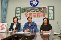 蘇啟誠輕生事件 鄭運鵬:國民黨用假消息罵人 如今想切割