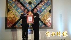 設計南美館 日本建築師坂茂獲頒台南榮譽市民