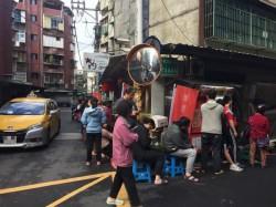 慶祝韓國瑜就職 土城雞排店免費發送200份