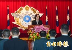 將官晉升 蔡總統:平時建立重層嚇阻 防非軍事行動