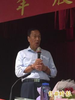 韓國瑜就職大典郭台銘缺席  出手500萬買高雄農產