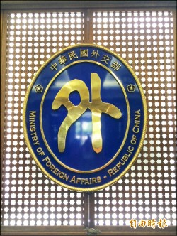 越南團落跑 外交部︰註銷越客簽證 強化審核機制