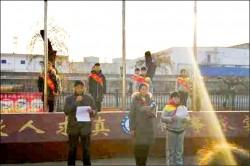 中國洗腦學童︰耶誕節是國人恥辱
