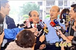 韓國瑜「相公」說 王金平:應該不是我